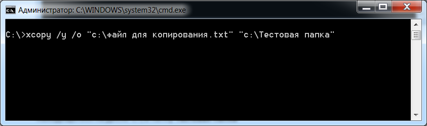 copy file russian letters