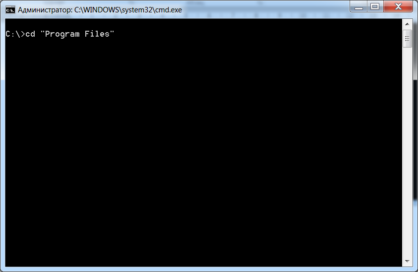 example cd to program files ru
