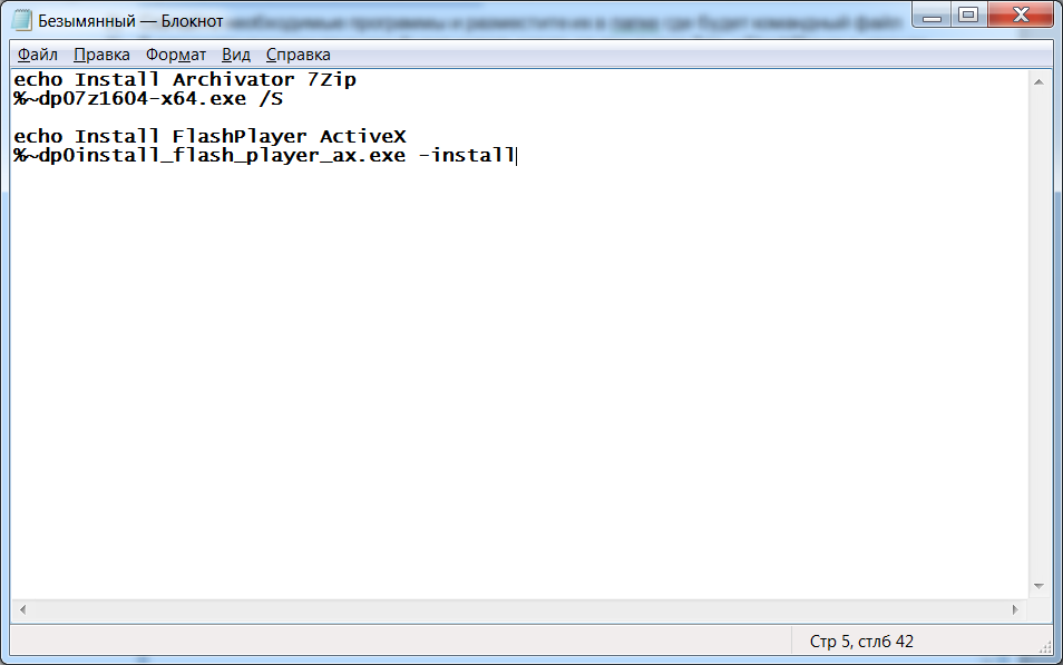 Notepad example